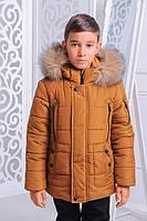 Зимняя  куртка для мальчика Данте коричневый(32-40)