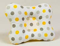 """Подушка детская ортопедическая для профилактики кривошеи у младенцев """"Горошек желтый с серым"""""""