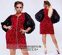 Платье с шифоновым рукавом