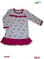 Сорочка детская с начесом