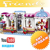 Конструктор лего френдс Bela Friends 10496 (аналог LEGO Friends 41119), 444 дет