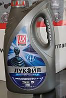 Масло Лукойл трансмиссионное 75w90 ТМ-4 (4л)