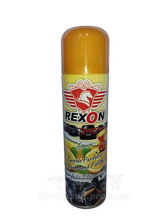 Автополироль REXON Лимон 225мл, фото 2