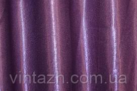Комплект штор фиолетовый цвета для гостиной