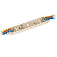 Светодиодный LED модуль SMD 5050 RGB герметичный IP65