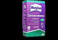 Клей для обоев Metylan Стекловолокно Премиум 500г