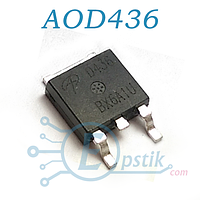 AOD436 ( D436 ), MOSFET Транзистор, N канал, TO252