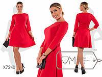 Платье мини А-покроя из трикотажа алекс с рукавами 3/4, приталенным отрезным лифом и юбкой-солнце X7240