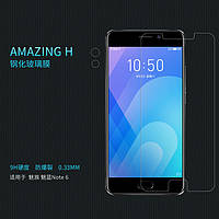 Защитное стекло Nillkin Anti-Explosion Glass для Meizu M6 Note