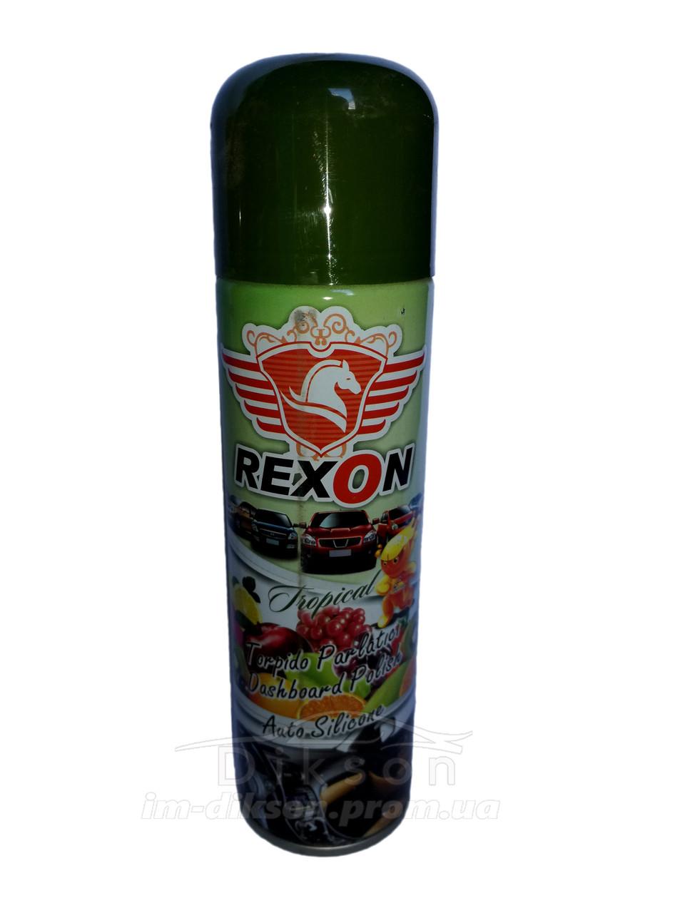 Автополироль REXON Тропический 225мл