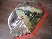 Зонт зонтик прозрачный трость, полуавтомат с принт Paris