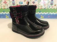 Ботинки для девочки осенние