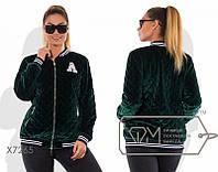 Стильная демисезонная стеганная куртка бомбер ветровка из бархата тренд новинка Фабрика моды ( 48,50,52,54)