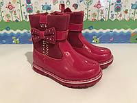 Модные ботиночки для девочек