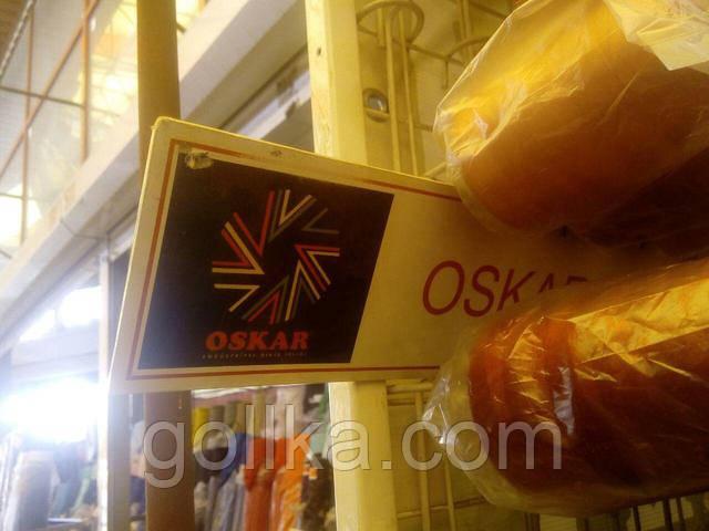 "Нитки ""OSKAR"" ПЕ №40 5000 м"