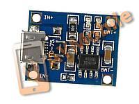 Контроллер заряда TP4056 LI-ION LI-POL microusb аккумулятора