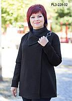 Женский осенне-весенний кардиган больших размеров, цвет черныйразмер 46,48,50,54