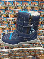 С 33р - 38р - термо ботинки для мальчика зимние XTB синие