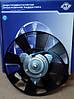 Електровентилятор охолодження радіатора ВАЗ 2101-2115 (AT 8008-001FM)