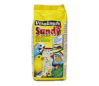 Песок Vitakraft Sandy 3 Plus для птиц, 2.5 кг