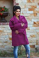 Яркое демисезонное пальто оригинальный дизайн для стильных леди новинка (48,50,52)