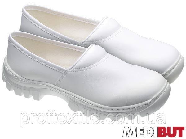 Ботинки защитные REIS BMFOODM [W] Цена с НДС