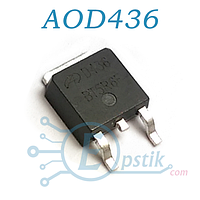 AOD436, (D436), MOSFET Транзистор, N-канал, TO252