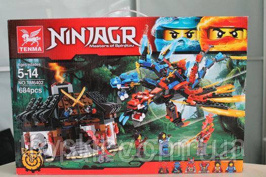 "Конструктор Bela Ninja № 6402 (аналог Lego Ninjago 70627) ""Кузница Дракона"""