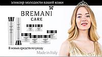"Набор косметики ""BREMANI CARE"" - эликсир молодости вашей кожи!"