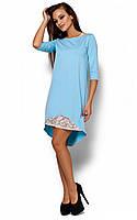 Вільне вечірнє голубе плаття Liberia (S, L)