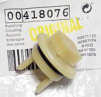 Муфта предохранительная для мясорубок Bosch 020470 (оригинал 100%)