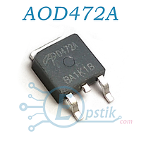 AOD472A, (D472A), MOSFET Транзистор, N-канал 25V 55A, TO-252
