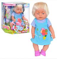 Кукла  лейка,цветок,в коробке 37*27*20 см., оптом игрушки в Одессе со склада 7 километр прямой постовщик