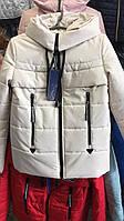 Осенняя женская куртка Олеся плащевка на синтепоне Размеры 42 -48 Беж