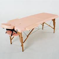 Складной массажный стол RelaxLine Lagune  деревянный двухсекционный , Массажный стол  переносной все цвета