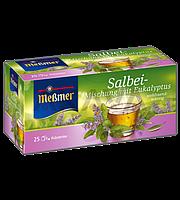 Пакетированный чай Meßmer , травяной