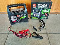 Зарядное устройство для АКБ (12В, 6А)