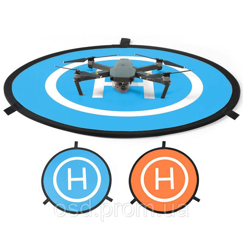 Взлетно посадочная площадка для дрона мавик заказать очки dji для беспилотника в липецк