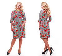 Платье от производителя  Кэтлин маки