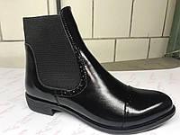 Демисезонные ботинки украинского производителя из наплака. Размер 39