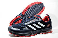 Кроссовки мужские в стиле Adidas FastMarathon 2.0