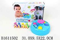 Набор игрушек для ванны, на батарейках, в коробке 31,0*9,5*22,0см
