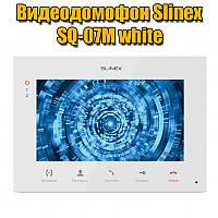 Видеодомофон Slinex SQ-07M white