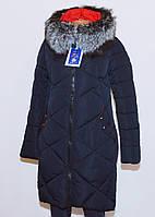 Куртка женская зима VISDEER 7079 (мех натуральный)
