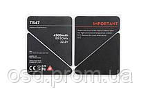 Стикер для батареи TB47