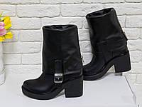 Высокие Ботиночки из плотной натуральной кожи черного цвета с широким отворотом и металлической  молнией на устойчивом не высоком каблуке, Коллекция
