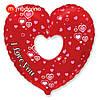 Modarina фольговані серце I love you