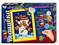 Набор для творчества DankoToys DT БВ-02-01 вышивка крупным бисером и лентами Белый медвеженок