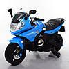 Детский электрический мотоцикл Honda