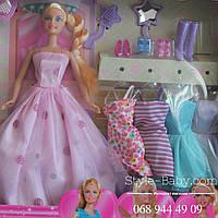 Кукла с набором платьев 11 шт., аксессуары, обувь коробка 66,5*35*6 см